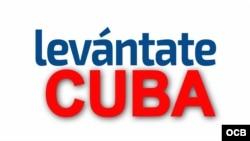 Levántate Cuba Deterioro en los hospitales de Cuba