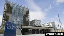 Sede de la Corte Penal Internacional (COI), La Haya, Holanda.