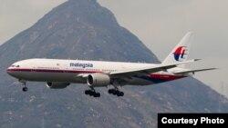 La última señal del Boeing-777 de Malaysia Airlines se captó 7 horas después del despegue