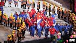 El luchador cubano Mijain Núñez lidera la delegación de Cuba en la ceremonia de inauguración de los Juegos Olímpicos Río 2016 hoy, viernes 5 de agosto de 2016, en el estadio Maracaná de Río de Janeiro (Brasil). EFE/José Méndez