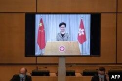 Carrie Lam, jefa ejecutiva de Hong Kong interviene en el Consejo de DDHH de la ONU.