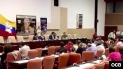 Fotografía de archivo. Concluye en Cuba primer ciclo de negociaciones entre Colombia y las FARC.