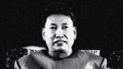 El exterminio camboyano