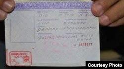 La denegación de la tarjeta blanca será sustituida por la denegación del pasaporte