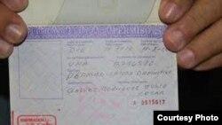 La denegación de la tarjeta blanca será sustituida por la denegación del pasaporte.