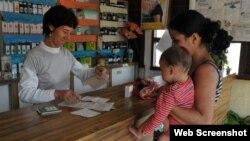 """Farmacia estatal en Cuba. Venta de medicamentos por """"tarjetón""""."""