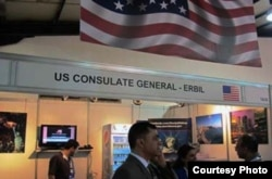 Consulado General de EEUU en Irbil, Irak.