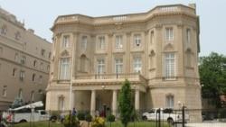 Declaraciones del Departamento de Estado sobre apertura de embajadas Cuba-EEUU