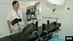 Salon de hospital de emergencia