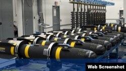 Misiles Hellfire producidos por la Corporación Lockheed Martin.