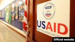 Oficina de USAID