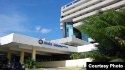La compañía Ceiba Investments esperó 6 meses para que Cuba aprobara un proyecto de renovación de cuatro hoteles Meliá, incluido el Meliá Habana.
