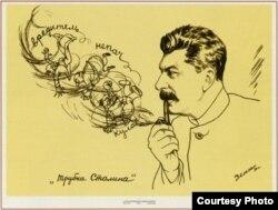 Pipa de Stalin.