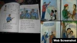 Libros utilizados para la educación escolar en Venezuela