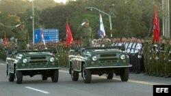 Parada militar y concentración de miles de personas en la Plaza Antonio Maceo de la ciudad de Santiago de Cuba.