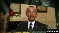 Obama en los Premios Juventud