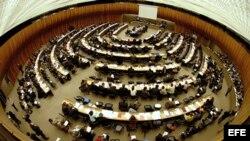 EFE/EUA CARIBE GIN06 - GINEBRA (SUIZA), 23/03/05.- Vista general de la sala donde hoy, miércoles 23 de marzo, la relatora de la Comisión de Derechos Humanos de la ONU para Cuba Christine Chanet presentó su informe, en el que instó al Gobierno cubano a lib