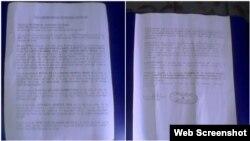 Documento entregado por Fiscalía a familia de opositores que protestaron 26 de julio
