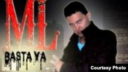1800 Online con Marco Lima Cruz