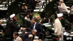 Parlamento Irán