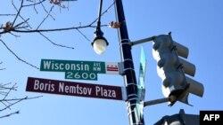 La Plaza Boris Nemtsov en Washington, DC.