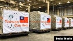 La ayuda de Taiwán