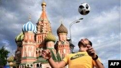 Publicidad de la Copa Mundial de Fútbol en Rusia