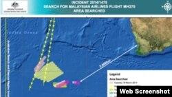 Gráfico de la zona de búsqueda de los restos del avión malasio, basada en los cálculos de Inmarsat