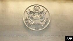 Lobby del Departamento de Estado.
