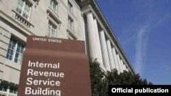 Edificio del Servicio de Rentas Internas (IRS).