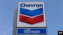 Chevron tendrá hasta el 3 de junio de 2021 para liquidar intereses en Venezuela.