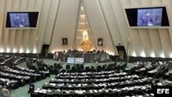 Parlamento iraní. Foto de archivo.