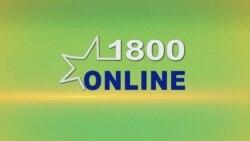 1800 Online con Denisse Pinto