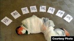 Una víctima del sistema de internamiento forzoso de China protesta en un Parque de Beijing. (chrdnet.com)