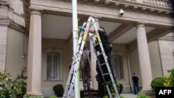 Miembros del Servicio Secreto de EEUU investigan en el embajada de Cuba en DC