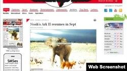 """La segunda fase de la """"Operación Arca de Noé"""" comprende el envío de cinco elefantes y 10 rinocerontes."""
