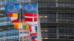 Unión Europea (Parlamento)