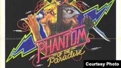 """The Phantom of the paradise"""