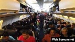 Cubanos viajan a Ciudad Juárez desde Panamá. (Captura de imagen/Cancillería de Panamá)