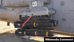 EEUU se pronuncia sobre misil desviado a Cuba