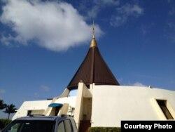 Ermita de la Caridad en Miami.