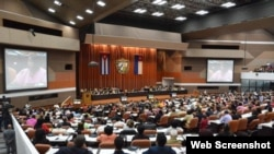 La Asamblea Nacional del Poder Popular de Cuba no toma acción sobre una ley que ayudaría al pueblo a defender sus derechos.