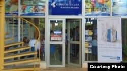 Una oficina de Correos de Cuba (Foto: Archivo).