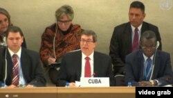 El canciller cubano Bruno Rodríguez presenta en Ginebra el Informe Nacional de Cuba al III Ciclo del Examen Periódico Universal del Consejo de DDHH de la ONU.