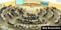 Sesión plenaria del Consejo de Derechos Humanos de ONU.