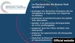 Los temas del acuerdo de Nueva York firmado en la Cumbre sobre Refugiados y Migrantes.