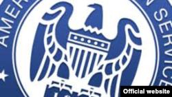 Logo de la Asociacion del Servicio Exterior de EE.UU., AFSA.