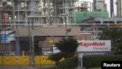 Una planta de Exxonmobil en Baton Rouge, Luisiana.
