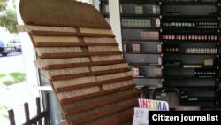 Cubanos se quejan de falta de medicamentos para tratar la enfermedad. (Foto: Lázaro Yuri Valle)