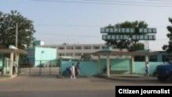 Hospital Amalia Simoni Reporta Cuba Foto de Fernando Vazquez